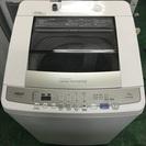 【期間限定30%OFF・全国送料無料・半年保証】洗濯機 2015 ...