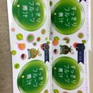 スッキリフルーツ青汁