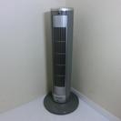 MATRIC 扇風機 タワーファン KF-L40 2005年製 動...