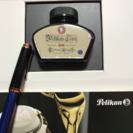 ペリカン万年筆