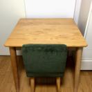[7/2まで]小さめダイニングテーブル 学習机にもOK