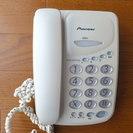 パイオニア 電話機 留守録機能なし