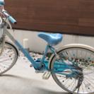 ブリジストン エコパル 24インチ 自転車