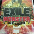 EXILE DVD