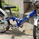 !自転車 21インチ