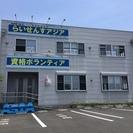 【授業料無料】宅地建物取引士になりたい!!