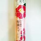 上質!椿油ヘアスプレー【新品】500円