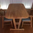 ダイニングテーブル&椅子2脚セット 6月26日までに引き取り可能な方へ