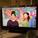 【全国送料無料・半年保証】液晶テレビ HITACHI L32-H0...