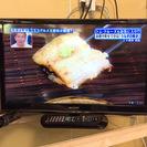 【全国送料無料・半年保証】液晶テレビ 2015年製 SHARP L...