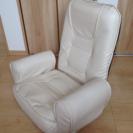 42段階 低反発肘付 座椅子 アイボリー