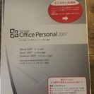 未使用☆Microsoft☆Officepersonal2007☆...