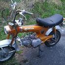 ダックス 70cc