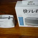 パイオニア製「快テレ君」 テレビ手元スピーカーVMS-700新品未使用