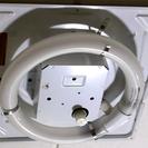 照明器具 三菱 けい光 FCP-371A 100V 60Hz
