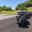 栃木でゴルフしませんか?