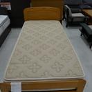 取りに来れる方限定!ニトリ シングルベッド ナチュラル 木製フレーム