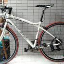 ルイガノ CR07  ロードバイク ホワイト お譲りします。