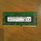 SODIMM DDR4 PC4-19200 4Gメモリー