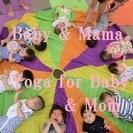 和光の赤ちゃん集まる ベビーヨガイベント ママ友&ベビ友作りに