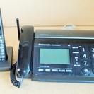 パナソニック Panasonic KX-PW320DL おたっくす...