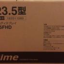 Prime液晶ディスプレイ