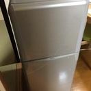 東芝 120L冷蔵庫 2009年製
