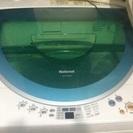 無料 7kg National洗濯機