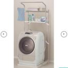 美品☆洗濯機ラック♪