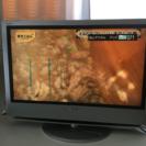 SONY 2005年製 液晶デジタルテレビ