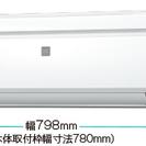 コロナ6畳用冷房専用、新品基本工事込みで45000円