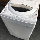 062001 高年式! 5kg洗濯機 東芝