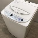 061917 洗濯機 6kg