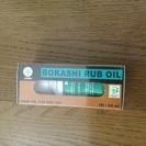 天然万能オイル Bokashi oil