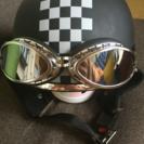 【おしゃれなヘルメット】