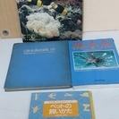 海水魚の本 他