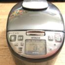 日立 圧力&スチームIH 炊飯器 5.5合