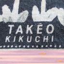 (I-893) ハンカチ2品売 TAKEO KIKUCHI ブラッ...