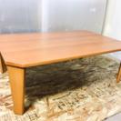 ニトリ 折りたたみ座卓テーブル LC062015