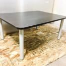 ニトリ 座卓テーブル LC062014