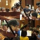 ☆★☆すてきなピアノとおはなしの世界☆にじいろサマーコンサート20...
