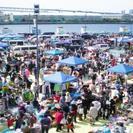 7月15日(土)サンシャインワーフ神戸フリーマーケット