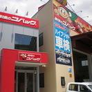 【未経験OK】 正社員 車検のコバックサービスフロント マニュアル...
