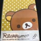 【引き取り希望】 Rilakuma ミスド リラックマ ポーチセ...