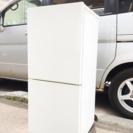 2010年製 無印良品 110ℓ 2ドア冷蔵庫 LC062002