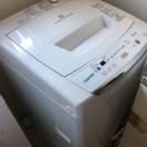 美品の洗濯機です
