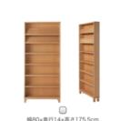 無印良品 木製収納(本棚)