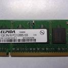 ELPIDA PC2-5300 1GB ノートパソコン用メモリー