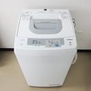 HITACHI 日立 洗濯機 5kg NW-H50 2014年製 札幌