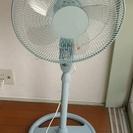 40cmファン 大きめ 扇風機 ブルー EUPA ユーパ